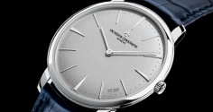 "VACHERON CONSTANTIN ""Collection Excellence Platine"" Patrimony Contemporaine Automatique"